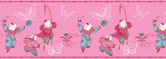 Lustige Chinesen tanzen auf dieser Tapetenborte
