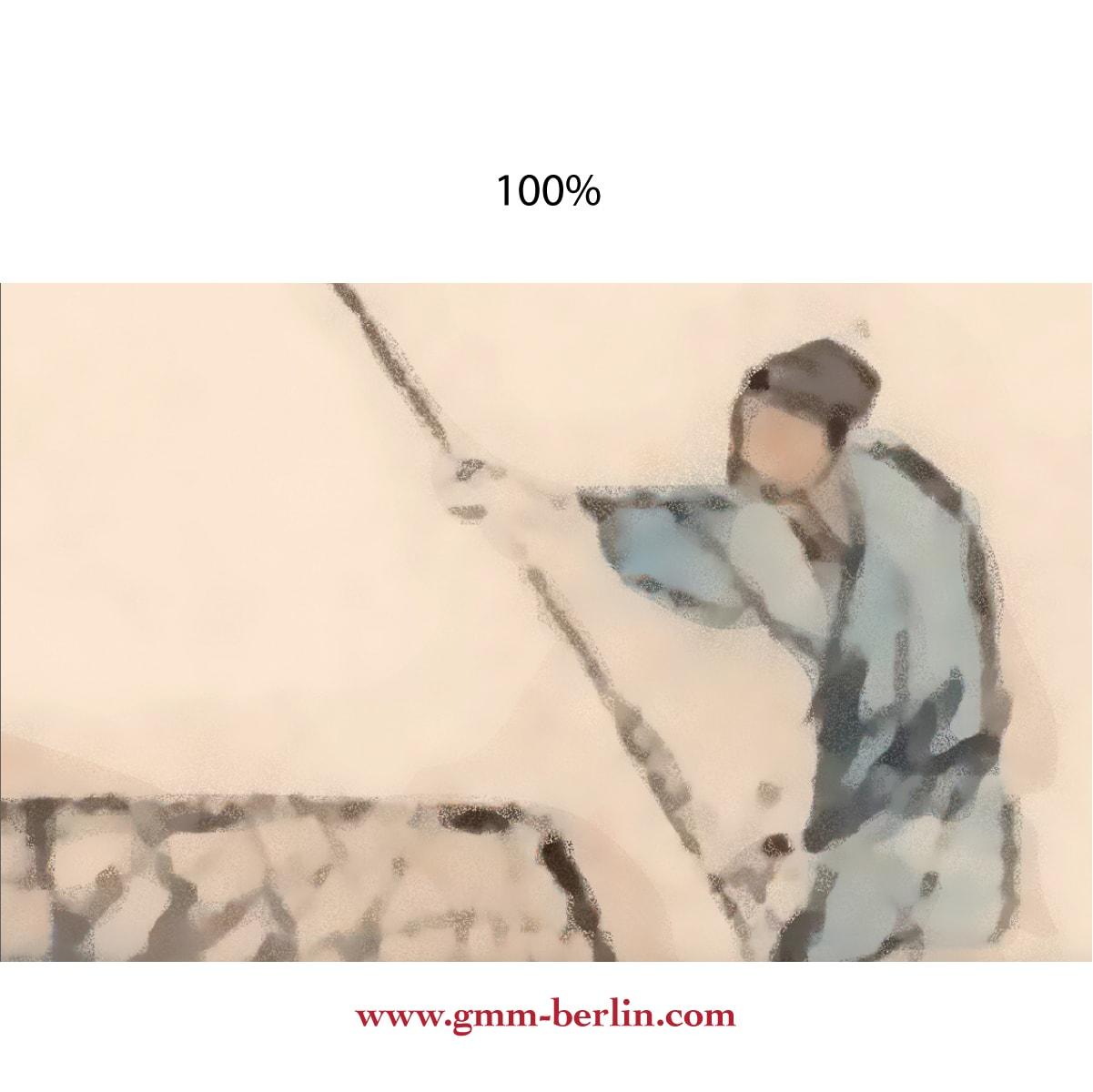 gmm_1b_00142_detail